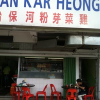 Photo taken at Kar Heong Chicken Rice by Karthigesu K. on 6/17/2012