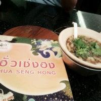 Photo taken at Hua Seng Hong by Betty M. on 7/22/2012