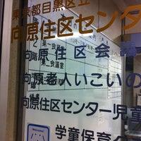 Photo taken at 向原住区センター by taro M. on 6/2/2012