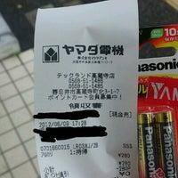 Photo taken at ヤマダ電機テックランド高蔵寺店 by つじやん 宮. on 6/9/2012
