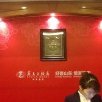 Photo taken at LiTian Hotel by ivan t. on 8/18/2012