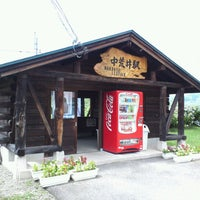 Photo taken at Naka-Arai Station by Toyohiko Y. on 8/16/2012