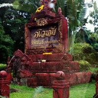 Photo taken at ภโวทัย by โก๋ น. on 8/12/2012