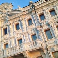 Das Foto wurde bei Усадьба Рукавишниковых von Andrey M. am 5/19/2012 aufgenommen
