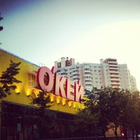 Foto diambil di О'КЕЙ oleh Ренат Ш. pada 8/5/2012
