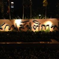 3/7/2012 tarihinde Auu S.ziyaretçi tarafından Suan Santi Phap'de çekilen fotoğraf