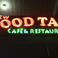 Photo taken at Good Taste Restaurant by Marc M. on 8/23/2012