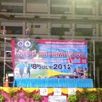 Foto scattata a โรงเรียนเทศบาลเมืองจันทบุรี 1 da Ratchy O. il 7/7/2012