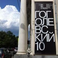 Foto scattata a Moscow Museum of Modern Art da Dashka P. il 7/27/2012