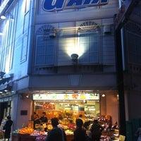 Photo taken at フレッシュ大和田 by Takashi F. on 5/5/2012