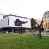 Photo taken at Muséum d'Histoire Naturelle by Sinee on 7/1/2012