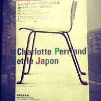 5/8/2012にYoshinari H.が目黒区美術館で撮った写真