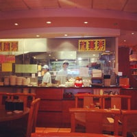 Photo taken at Congee Noodle House 粥麵館 by Leo C. on 6/1/2012
