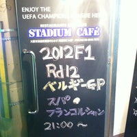 Photo taken at Stadium Cafe by Rossi V. on 9/2/2012