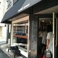 Das Foto wurde bei Be A Good Neighbor Coffee Kiosk von こで き. am 5/18/2012 aufgenommen