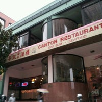 Photo taken at Canton Dim Sum & Seafood Restaurant by Mark V. on 3/17/2012