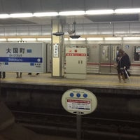 Photo taken at Midosuji Line Daikokucho Station (M21) by Tsuyoshi H. on 2/29/2012