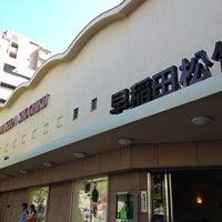 Das Foto wurde bei Waseda Shochiku von sseijuro am 9/11/2012 aufgenommen