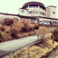 Photo taken at 大湧谷スカイレストラン by takesea on 4/16/2012