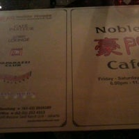 Photo taken at Noble House Chinese Restaurant & Suki by Ricky S. on 3/17/2012