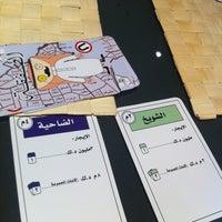 Photo taken at شاليه المقهوي by il7umon a. on 4/27/2012