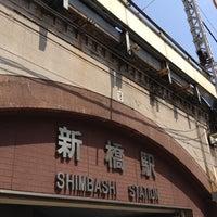 Photo taken at Shimbashi Station by Thuvanon J. on 5/28/2012