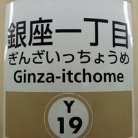 Photo taken at Ginza-itchome Station (Y19) by Jun on 8/30/2012