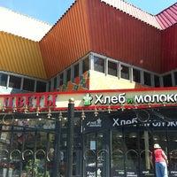 Снимок сделан в Лефортовский рынок пользователем Anna S. 7/8/2012