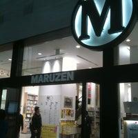 Das Foto wurde bei Maruzen von hime t. am 4/16/2012 aufgenommen