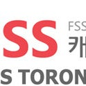 Photo taken at FSS Toronto Downtown by Woo Kyoo K. on 4/3/2012