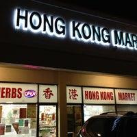 Photo taken at Hong Kong City by Nishimura H. on 2/23/2012