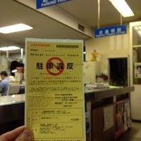 Photo taken at Takanawa Police Station by Leon Tsunehiro Yu-Tsu T. on 7/20/2012