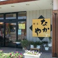 Photo taken at なかや by Sumio M. on 8/5/2012