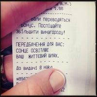 Photo taken at Silpo by Olga S. on 4/13/2012