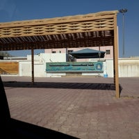 Photo taken at Taibah University by Zubaydah A. on 9/8/2012
