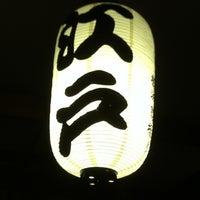 Photo taken at Edo Japanese Restaurant by Jesse K. on 3/3/2012