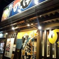 Photo taken at のっけ家 焼津さかなセンター店 by AKiKO on 2/17/2012
