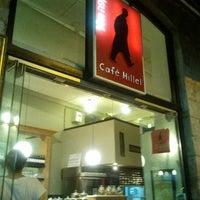 Photo taken at קפה הלל Cafe Hillel by Eli B. on 8/26/2012