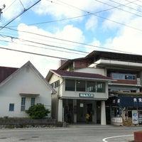 Photo taken at Kashikojima Station by mirin 8. on 8/15/2012