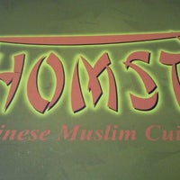 Photo taken at Homst Restaurant by Bowtuck A. on 3/7/2012