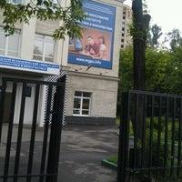 Foto tirada no(a) Институт математики и информатики (ИМИ МГПУ) por drsof em 6/14/2012