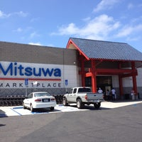 Photo taken at Mitsuwa Marketplace by R J. on 6/23/2012