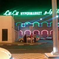 Photo taken at Lulu Hypermarket by WenS on 2/13/2012