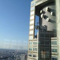 3/29/2012 tarihinde てー け.ziyaretçi tarafından South Observatory, Tokyo Metropolitan Government Building'de çekilen fotoğraf