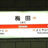 Photo taken at Midosuji Line Umeda Station (M16) by Takashi S. on 8/17/2012