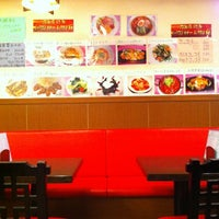 Photo taken at 樂宴 by Atsushi N. on 6/5/2012