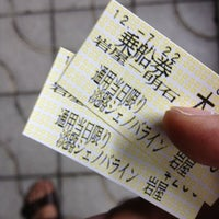 Photo taken at 淡路ジェノバライン 岩屋乗り場 by Toshiyuki N. on 7/22/2012