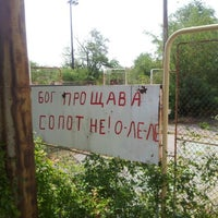 Photo taken at Metalik Stadium by Velina V. on 8/9/2012