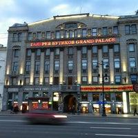 Снимок сделан в Гранд Палас пользователем Irina B. 5/6/2012