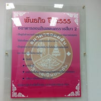 Photo taken at Government Savings Bank by jangjang j. on 5/28/2012